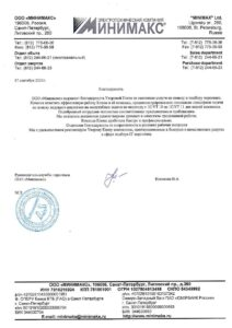 минимакс отзыв_CompressPdf.pdf_1