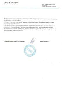3_CompressPdf.pdf_1